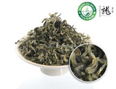 Bi Luo Chun * China Green Snail Spring Tea 500g 1.1 lb