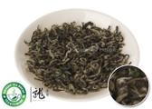 Premium Du Yun Mao Jian * Guizhou Fishhook Green Tea 500g 1.1 lb