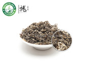 Jade Pond & White Snow Chinese Jasmine Tea 500g 1.1 lb