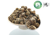 Premium Organic Pearl Jasmine Chinese Green Tea 500g 1.1 lb