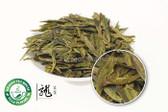 Premium West Lake Long Jing * Dragon Well Green Tea 500g 1.1 lb