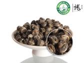 Supreme Organic Pearl Jasmine Green Tea 500g 1.1 lb