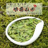Top Organic Handmade Long Jing * Dragon Well Green Tea 500g 1.1 lb