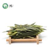 Supreme Tai Ping Hou Kui * Monkey King 500g 1.1 lb
