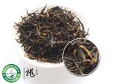 Supreme Bai Lin Gong Fu 500g 1.1 lb