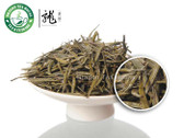 Premium Zhu Ye Qing * Green Bamboo Leaf 500g 1.1 lb