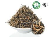 Supreme Organic Dian Hong 500g 1.1 lb