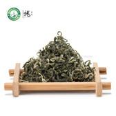 Nonpareil Xin Yang Mao Jian 500g 1.1 lb