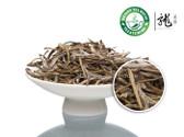 Premium White Hair Monkey Jasmine Tea 500g 1.1 lb