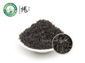 Supreme Qimen Hao Ya B * Downy Tips Keemun Black Tea 500g 1.1 lb