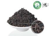 Qi Men Hong Cha * Keemun Black Tea 500g 1.1 lb