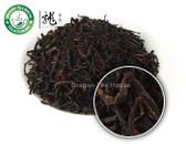 Premium Sichuan Gongfu * Sichua Black Tea 500g 1.1 lb