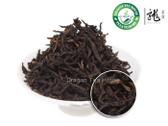 Premium Ri Yue Tan * Taiwan Sun Moon Lake Black Tea 500g 1.1 lb