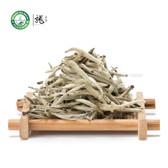 Supreme Bai Hao Yin Zhen * Silver Needle 500g 1.1 lb