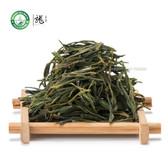 Premium Huo Shan Huang Ya * Yellow Buds 500g 1.1 lb