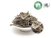 Certified Organic Bai Mu Dan King 500g 1.1 lb