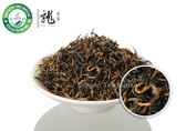 Nonpareil Sichuan Gongfu 500g 1.1 lb