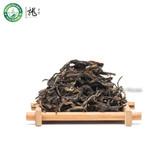 Organic GABA Gamma-Amino Butyric Acid White Tea 500g 1.1 lb