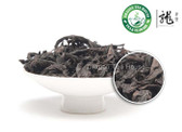 Supreme Ban tian yao * Half Day Perish Chinese Oolong 500g 1.1 lb