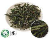 Supreme Huo Shan Huang Ya * Yellow Buds 500g 1.1 lb