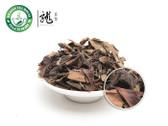 Supreme Aged Organic Shou Mei 500g 1.1 lb