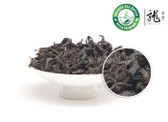 Premium Da Hong Pao * Big Red Robe Chinese Oolong Tea 500g 1.1 lb
