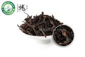 Premium Lao Cong Shui Xian * Wuyi Old Bush Oolong 500g 1.1 lb