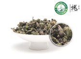 Superfine Organic Tie Guan Yin Chinese Oolong Tea 500g 1.1 lb
