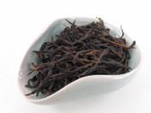 Almond * Organic Single Bush Phoenix Dancong Oolong 500g 1.1 lb