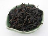 Rou Gui * Cinnamon Phoenix Dancong Oolong Tea 500g 1.1 lb
