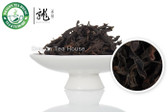 Bai Ye King * Top Grade White Leaf Dancong 500g 1.1 lb