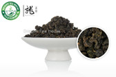 Supreme Da Yu Ling 105K Cold Brew High-mountain Oolong 500g 1.1 lb