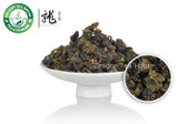 Premium Formosa Alishan High-mountain Oolong 500g 1.1 lb