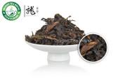 Organic Supreme Huang Zhi Xiang Phoenix Fenghuang Dan Cong Chaozhou Oolong Tea 500g 1.1 lb