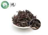 Premium Bai Hao Oolong * Oriental Beauty 500g 1.1 lb