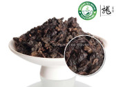 Premium Charcoal Baked Aged Dong Ding Oolong 500g 1.1 lb