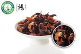 Lemon Season Assorted Dried Fruit Tea 500g 1.1 lb