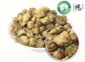 Organic Fetal Chrysanthemum Bud 500g 1.1 lb