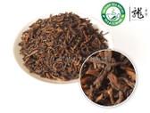 Royal Grade Menghai Loose Pu-erh Tea 500g 1.1 lb Ripe