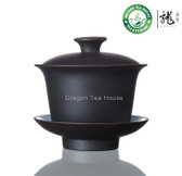 Yixing Zisha Clay Dark Brown Gaiwan 90ml