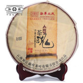 Essence of Tea * Mengku Pu-erh Tea 2013 500g Raw
