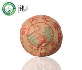 Xiaguan Jia Ji Tuo Cha Puer Tea 2006 100g Raw