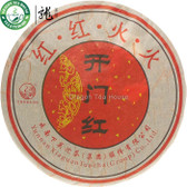 Red Bloom * Yunnan Xia Guan Pu-erh Tea 2010 500g Raw