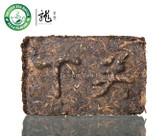 Xia Guan Flame Tibetan Puer Tea Brick 2007 250g Raw