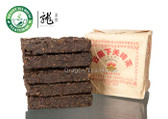 Xia Guan Flame Tibetan Puer Tea Brick 2007 1250g Raw
