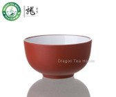 Yixing Clay Glazed Red Zisha Teacup 20ml 0.7oz