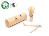 Travel Mini Matcha Utensil Bamboo Set * Chasen & Scoop