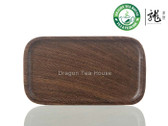 Wenge Rectangle Coaster * Teacup Serving Tray 12*6 cm