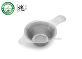 Boling Stainless Steel Double-layer Fine Tea Strainer