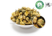 Golden Fetal Chrysanthemum Bud Tea 500g 1.1 lb